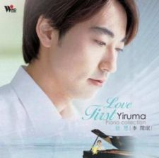 Nuty na Pianino Keyboard za darmo Yiruma - Because I Love You